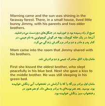 Farsi-Persian-Bilingual-children's-picture-book-Shelley-Admont-I-Love-to-Brush-My-Teeth-page2