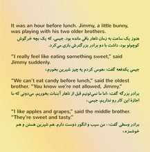 Farsi-Persian-Bilingual-childrens-picture-book-KidKiddos-I-Love-to-Eat-Fruits-and-Vegetables-page1