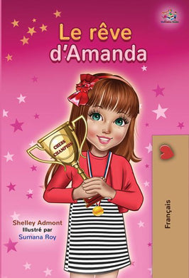 French-motivational-book-for-kids-Amandas-Dream-cover