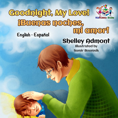 English-Spanish-Bilignual-children's-boys-book-Goodnight,-My-Love-cover