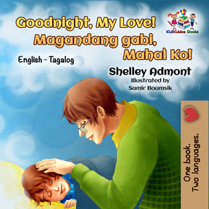 English-Tagalog-Bilignual-baby-bedtime-story-Goodnight,-My-Love-cover