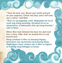 English-Tagalog-Bilignual-baby-bedtime-story-Goodnight,-My-Love-page1_2