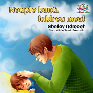 Romanian-language-children's-picture-book-Goodnight,-My-Love-cover