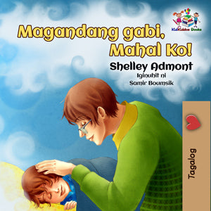 Tagalog-language-children's-picture-book-Goodnight,-My-Love-cover