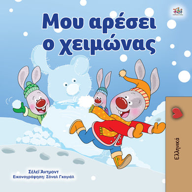 Greek-book-children-weather-I-Love-Winter-Shelley-Admont-cover