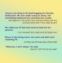 Hebrew-Bilingual-chidlrens-book-I-Love-to-Go-to-Daycare-page1