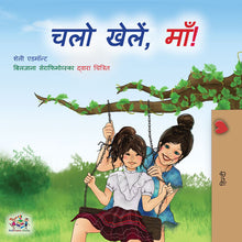 Hindi-childrens-book-for-girls-Lets-Play-Mom-cover
