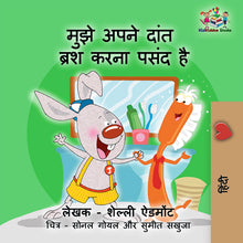 Hindi-language-children's-picture-book-Shelley-Admont-KidKiddos-I-Love-to-Brush-My-Teeth-cover