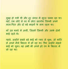 Hindi-language-children's-picture-book-Shelley-Admont-KidKiddos-I-Love-to-Brush-My-Teeth-page1