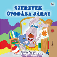 Hungarian-language-chidlrens-bedtime-story-I-Love-to-Go-to-Daycare-cover