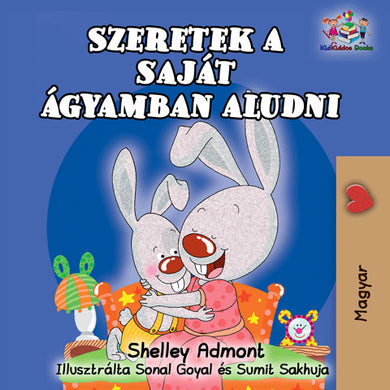 Hungarian-language-children's-bunnies-Story-Shelley-Admont-KidKiddos-I-Love-to-Sleep-in-My-Own-Bed-cover
