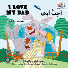 I-Love-My-Dad-English-Arabic-Bilingual-children's-picture-book-Shelley-Admont-cover