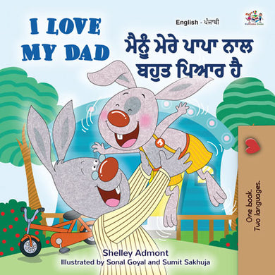 I-Love-My-Dad-English-Punjabi-Bilingual-children_s-picture-book-Shelley-Admont-cover