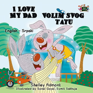 English-Serbian-Bilingual-children's-picture-book-I-Love-My-Dad-Shelley-Admont-cover