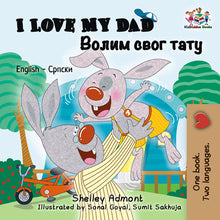 English-Serbian-Cyrillic-Bilingual-kids-book-I-Love-My-Dad-Shelley-Admont-cover