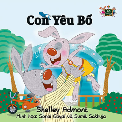Vietnamese-language-children's-picture-book-I-Love-My-Dad-Shelley-Admont-KidKiddos-cover