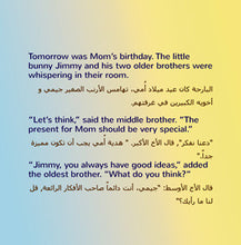 I-Love-My-Mom-Bilingual-English-Arabic-childrens-book-by-KidKiddos-page1