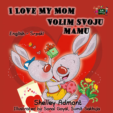 Bilingual-English-Serbian-childrens-book-by-KidKiddos-I-Love-My-Mom-cover