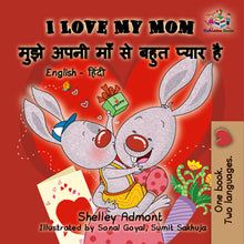 English-Hindi-Bilingual-childrens-picture-book-KidKiddos-I-Love-My-Mom-cover