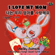 English-Korean-Bilingual-kids-book-I-Love-My-Mom-Shelley-Admont-KidKiddos-cover