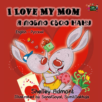 English-Russian-Bilingual-childrens-picture-book-I-Love-My-Mom-KidKiddos-cover