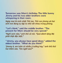 English-Vietnamese-Bilingual-kids-book-I-Love-My-Mom-Shelley-Admont-KidKiddos-page1