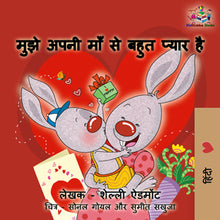 Hindi-language-childrens-book-by-KidKiddos-I-Love-My-Mom-cover