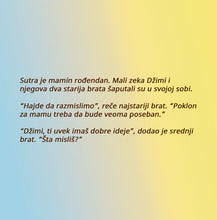 Serbian-language-childrens-book-I-Love-My-Mom-by-KidKiddos-page1