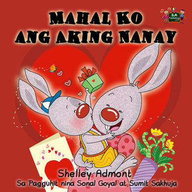 Tagalog-Filipino-language-childrens-book-I-Love-My-Mom-by-KidKiddos-cover