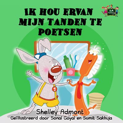 Dutch-language-childrens-picture-book-I-Love-to-Brush-My-Teeth-Shelley-Admont-cover