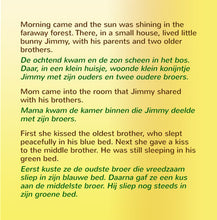 English-Dutch-Bilingual-bedtime-story-for-kids-I-Love-to-Brush-My-Teeth-Shelley-Admont-KidKiddos-page1
