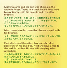 I-Love-to-Brush-My-Teeth-English-Japanese-Bilingual-kids-bunnies-book-Shelley-Admont-page1