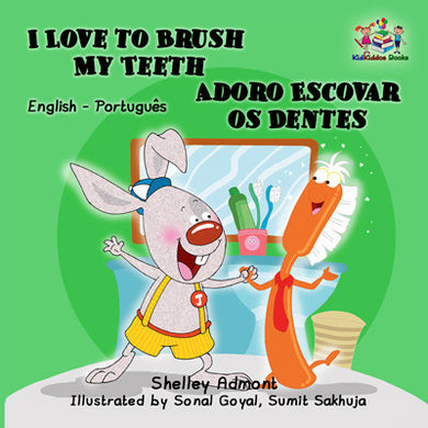 English Portuguese Bilingual Childrens Picture Book Shelley Admont