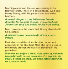 English-Portuguese-Bilingual-children's-picture-book-Shelley-Admont-I-Love-to-Brush-My-Teeth-page1