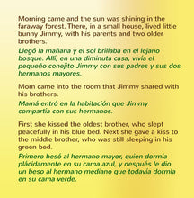 English-Spanish-Bilingual-kids-book-I-Love-to-Brush-My-Teeth-page1