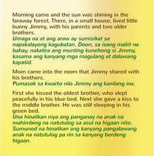 English-Tagalog-Bilingual-kids-book-I-Love-to-Brush-My-Teeth-page1