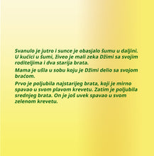 I-Love-to-Brush-My-Teeth-Serbian-language-children's-picture-book-Shelley-Admont-KidKiddos-page1