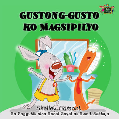 Tagalog-language-children's-book-I-Love-to-Brush-My-Teeth-Shelley-Admont-cover
