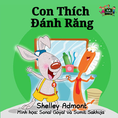 Vietnamese-language-children's-book-I-Love-to-Brush-My-Teeth-Shelley-Admont-cover
