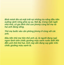 Vietnamese-language-children's-book-I-Love-to-Brush-My-Teeth-Shelley-Admont-page1