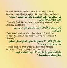 I-Love-to-Eat-Fruits-and-Vegetables-English-Arabic-kids-book-Shelley-Admont-page1