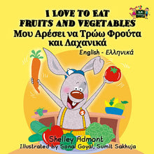 I-Love-to-Eat-Fruits-and-Vegetables-English-Greek-Bilingual-childrens-picture-book-KidKiddos-cover
