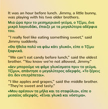I-Love-to-Eat-Fruits-and-Vegetables-English-Greek-Bilingual-childrens-picture-book-KidKiddos-page1