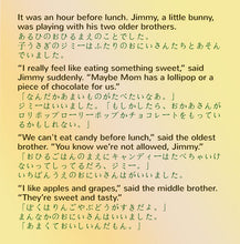 English-Japanese-Bilingual-kids-bedtime-story-I-Love-to-Eat-Fruits-and-Vegetables-Shelley-Admont-page1