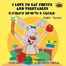 English-Russian-Bilingual-kids-bedtime-story-I-Love-to-Eat-Fruits-and-Vegetables-Shelley-Admont-cover