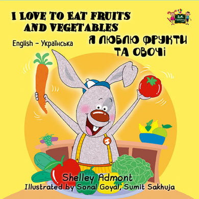 English-Ukrainian-Bilingual-childrens-picture-book-I-Love-to-Eat-Fruits-and-Vegetables-KidKiddos-cover