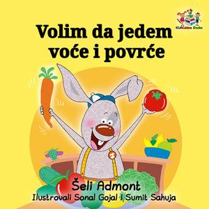 I-Love-to-Eat-Fruits-and-Vegetables-Serbian-language-kids-book-Shelley-Admont-cover