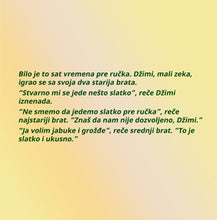 I-Love-to-Eat-Fruits-and-Vegetables-Serbian-language-kids-book-Shelley-Admont-page1