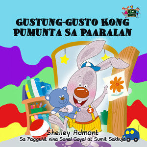 Tagalog-Filipino-kids-bedtime-story-I-Love-to-Go-to-Daycare-cover