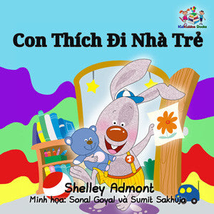 Vietnamese-language-chidlrens-bedtime-story-I-Love-to-Go-to-Daycare-cover
